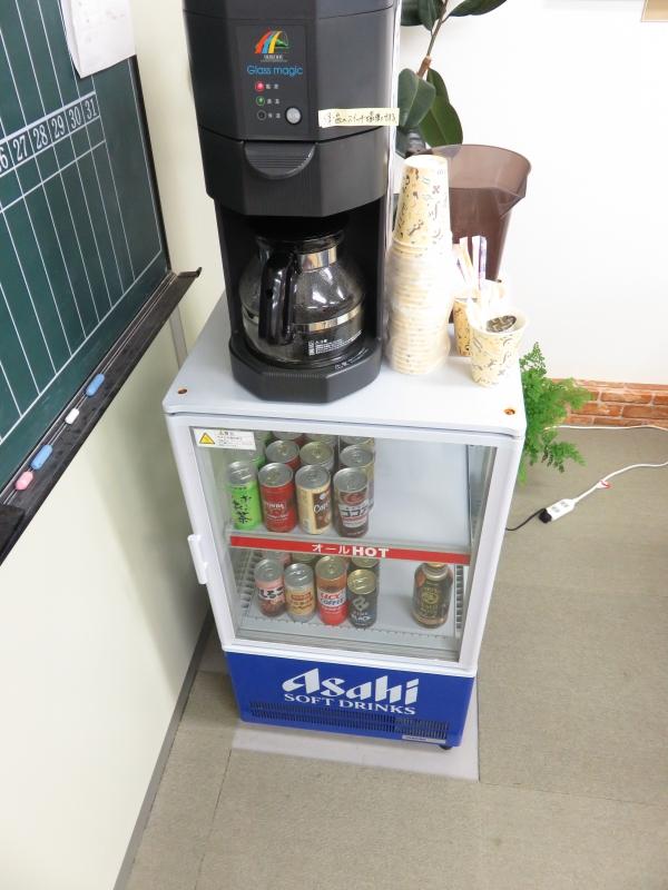 レンタルコーヒーメーカー