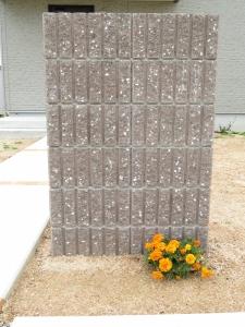 リブブロック門塀