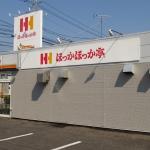 店舗様の外壁修繕工事を施工させて頂きました(^-^)