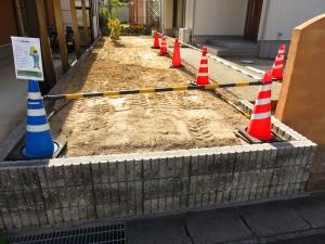 工事中 安全対策