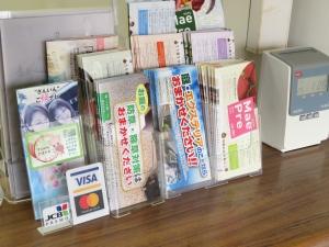 クレジットカード 各種 使えます。