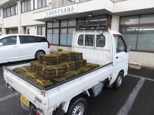 鳥取県芝生産組合