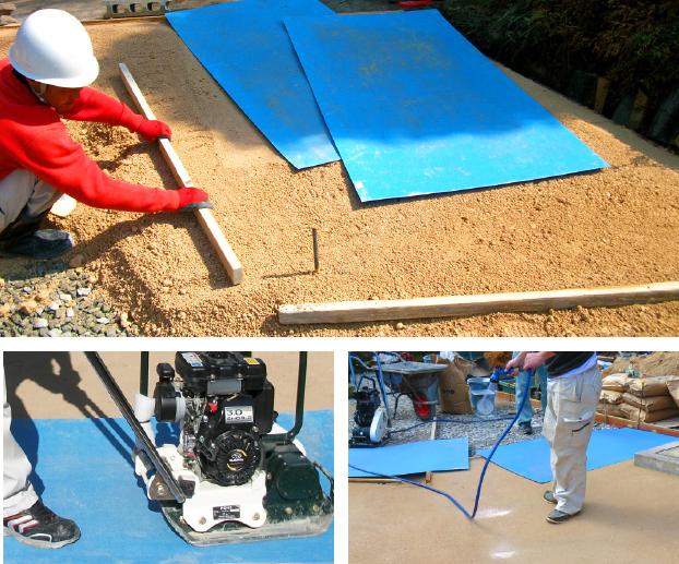 砂を敷き固める