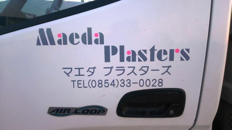 トラック ロゴ