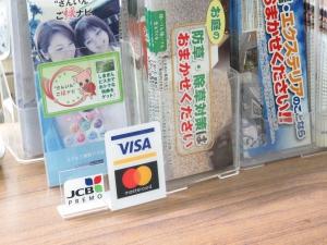 VISA、マスター、JCB カードに対応しています。